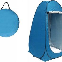 Настольные игры - Палатка Туалет, 0