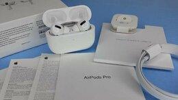 Наушники и Bluetooth-гарнитуры - AirPods Pro + чехол в подарок + бесплатная…, 0
