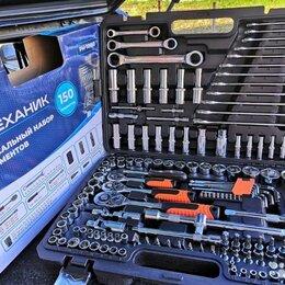 Рожковые, накидные, комбинированные ключи - Набор ключей, 0