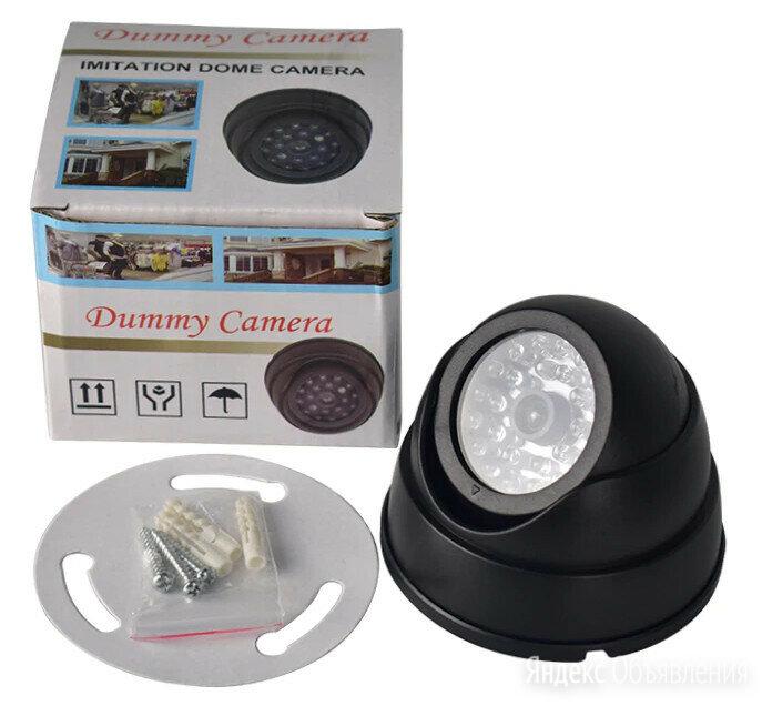 Муляж камеры видеонаблюдения по цене 250₽ - Камеры видеонаблюдения, фото 0