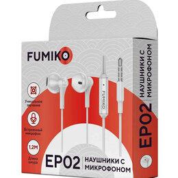 Наушники и Bluetooth-гарнитуры - Наушники проводные с микрофоном FUMIKO EP02 белые, 0