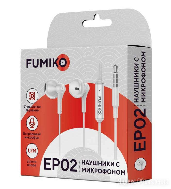 Наушники проводные с микрофоном FUMIKO EP02 белые по цене 250₽ - Наушники и Bluetooth-гарнитуры, фото 0