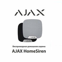 Системы Умный дом - Ajax HomeSiren.Комнатная сирена, 0