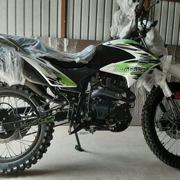 Мототехника и электровелосипеды - мотоцикл Мотоленд Эндуро LT250, 0