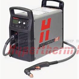 Плазменная резка - 087107 Hypertherm Powermax85 Источник питания,…, 0