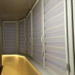 Дизайн, изготовление и реставрация товаров - Рулонные шторы день ночь, 0