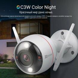Камеры видеонаблюдения - Ezviz C3W Color Night Pro 4мп Wi-Fi камера, 0
