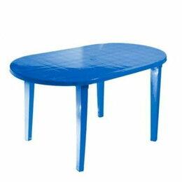 Столы и столики - Стол Стандарт Пластик Групп овальный 1400х800, 0