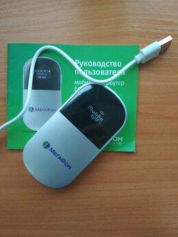 3G,4G, LTE и ADSL модемы - 3G WiFi роутер модем универсал (любой оператор), 0