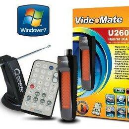Видеозахват - TV-тюнер Compro VideoMate U2600F Hybrid D/A Stick, 0