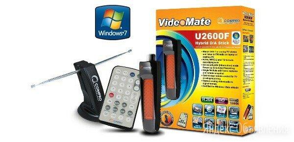TV-тюнер Compro VideoMate U2600F Hybrid D/A Stick по цене 1200₽ - Видеозахват, фото 0