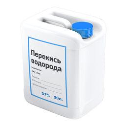 Химические средства - Перекись водорода медицинская 37% в бассейн - 20…, 0