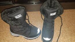 Ботинки - Ботинки на искуственном меху. , 0