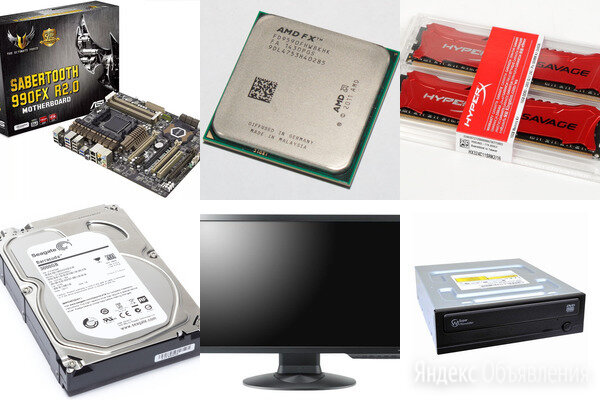 Материнская плата, процессор, память, жесткий диск по цене 43800₽ - Материнские платы, фото 0