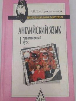 Наука и образование - Учебники, 0