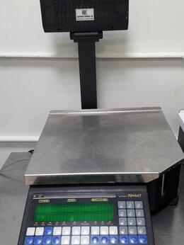 Весы - электронные весы, 0
