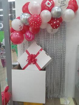 Воздушные шары - Коробка Сюрприз для воздушных шаров, 0