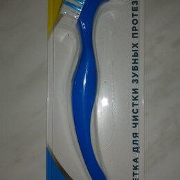 Зубные щетки - Новая щётка для чистки зубных протезов Корега, 0