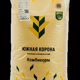 Товары для сельскохозяйственных животных - Продается комбикорм для птицы и животных., 0