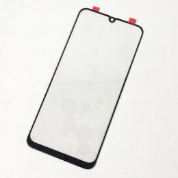 Дисплеи и тачскрины - Стекло дисплея для Samsung Galaxy A50 (A505)…, 0