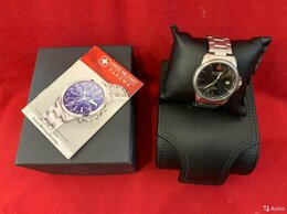 Наручные часы - Наручные часы Swiss Military Hanowa 06-5044.1.04.0, 0