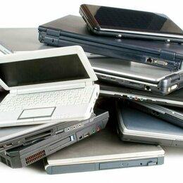 Аксессуары и запчасти для ноутбуков - Ноутбуки на запчасти (неисправные) , 0