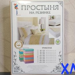 Постельное белье - Простынь трикотаж на резинке 140х200 хлопок, 0