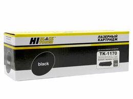 Картриджи - Тонер-картридж Hi-Black (HB-TK-1170) для Kyocera…, 0