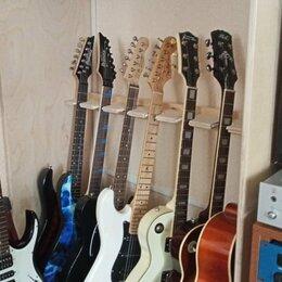 Аксессуары и комплектующие для гитар - Гитарная стойка на 7 или на 14 гитар., 0