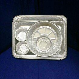 Посуда для выпечки и запекания - Алюминиевые формы для выпечки и запекания все размеры, 0