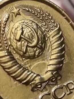 Монеты - Монета СССР , 0