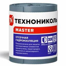 Изоляционные материалы - Отсечная гидроизоляция Технониколь 400, 0