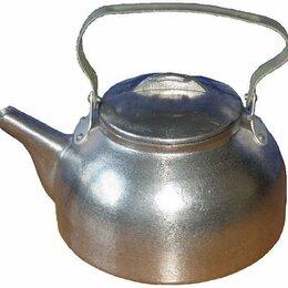 Туристическая посуда - Чайник походный алюминиевый СССР, 0