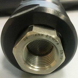 Спецтехника и навесное оборудование - Насадка для гидродинамического размыва грунта UR36, 0
