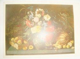 Открытки - Почтовая карточка Цветы 1931 год, 0