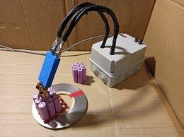 Аппараты для контактной сварки - Сварочный аппарат точечной сварки аккумуляторов, 0