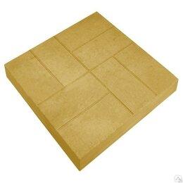 Тротуарная плитка, бордюр - Тротуарная плитка 400*400*50 8 кирпичей желтая, 0