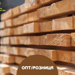 Пиломатериалы - Доска обрезная  от производителя в Челябинске , 0