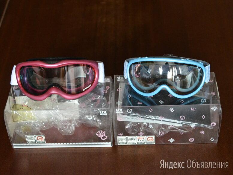 Горнолыжные очки Swans, новые, Япония по цене 1600₽ - Маски, фото 0