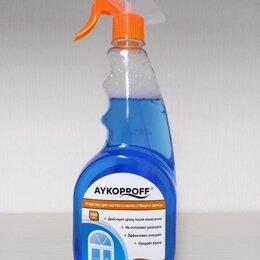 Бытовая химия - АЙКОПРОФФ Средство для чистки и мытья стекол и зеркал СВЕЖИЙ ОЗОН 750мл (12шт/ко, 0