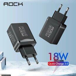 Зарядные устройства и адаптеры - Зарядное устройство с быстрой зарядкой, 0