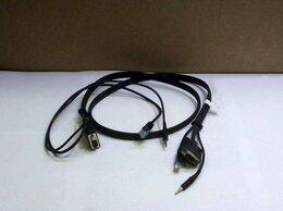 Компьютерные кабели, разъемы, переходники - Кабель Polycom VSX 10757-200 visualconcert, 0
