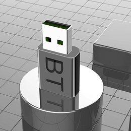 Кабели и разъемы - Беспроводной адаптер USB Bluetooth 5.0 на 3,5мм…, 0