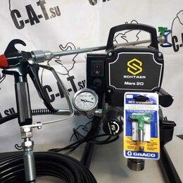 Инструменты для нанесения строительных смесей - Окрасочный аппарат SCHTAER MARS 20, 0