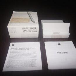 Док-станции - Док-станция Apple iPad Dock 2, 0