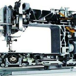 Бытовые услуги - Выездной наладчик швейных машин, 0