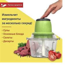 Кухонные комбайны и измельчители - Электрический измельчитель МОЛНИЯ, 0