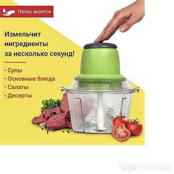 Электрический измельчитель МОЛНИЯ по цене 1590₽ - Кухонные комбайны и измельчители, фото 0