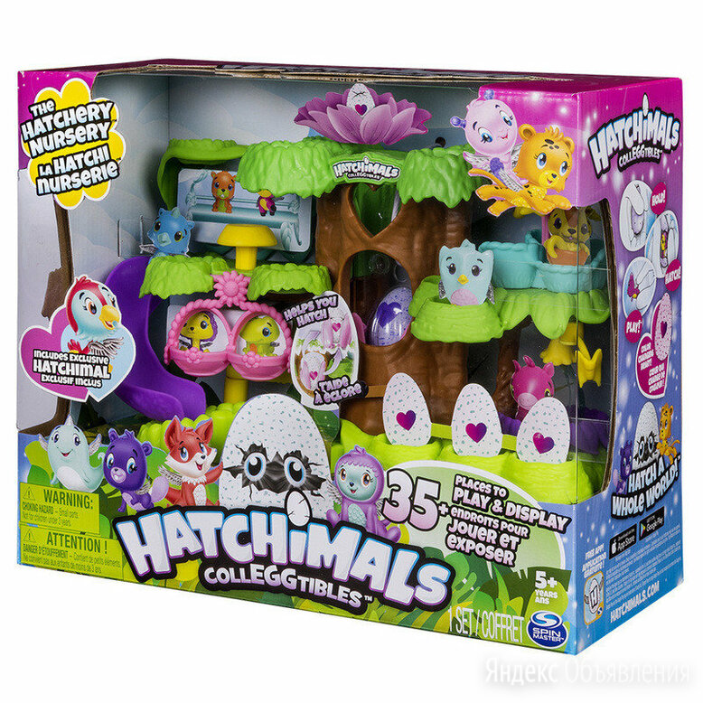 Домик на дереве Hatchimals по цене 1450₽ - Игровые наборы и фигурки, фото 0