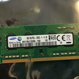 Модули памяти - 4GB DDR3L Pc3l Samsung память на ноутбук 1600MHz, 0